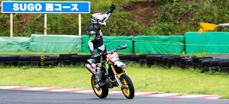 2020 MFJ全日本スーパーモト選手権シリーズ第1戦